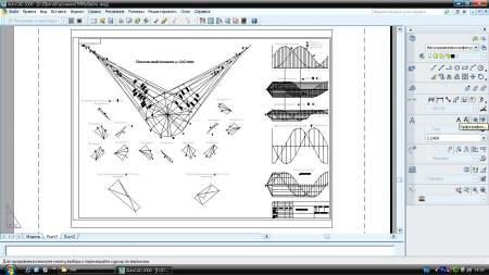 Курсовой проект по ТММ + чертежи в автокаде