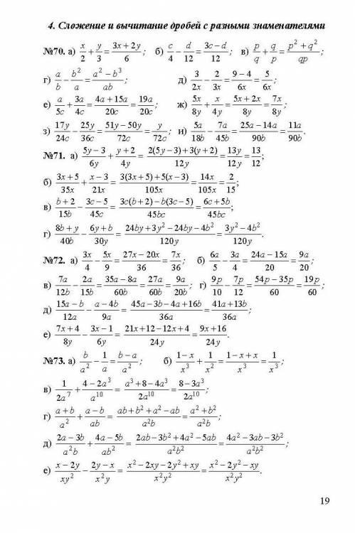 pdf-reshebnik-po-algebre-9-makarichev-mindyuk-neshkov-suvorova-2011-posobie-angliyskomu-yaziku