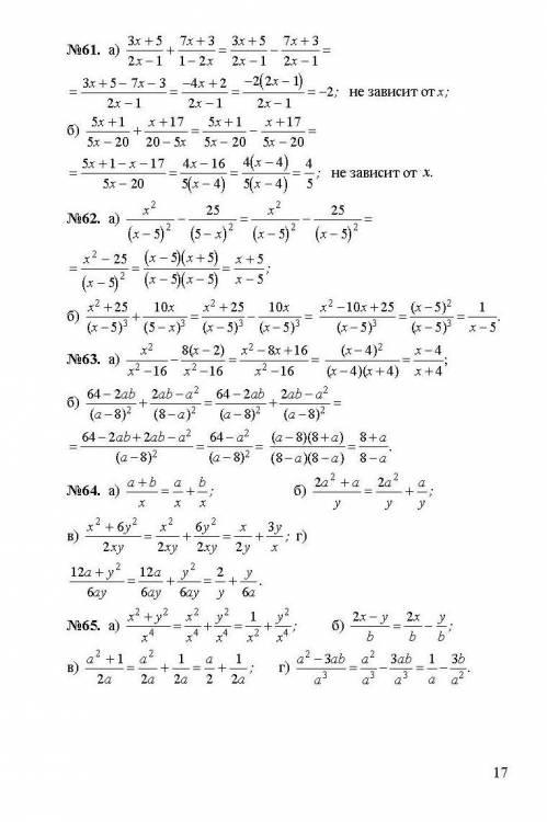 Макарычев суворова класс алгебре гдз по нешков теляковского миндюк 9