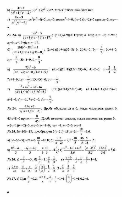 Теория вероятности в профильном 11 классе разработки уроков