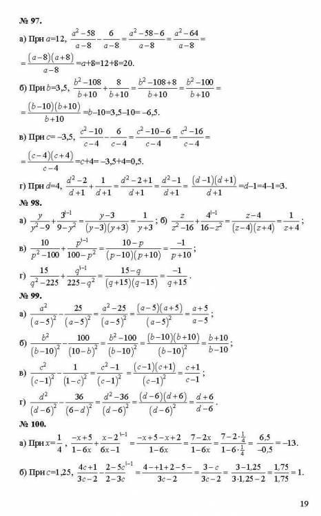 Гдз по физике 11 класс губанов в.в