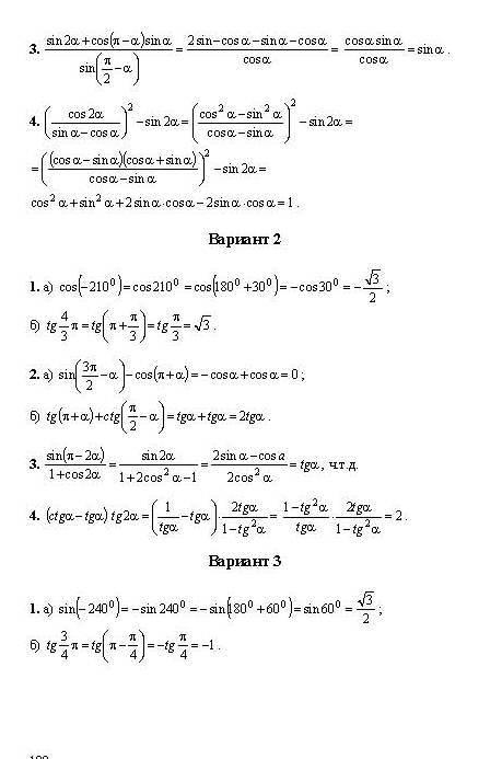 Гдз по алгебре класса ю.н. марычев н.г.миндюк л.м.короткова