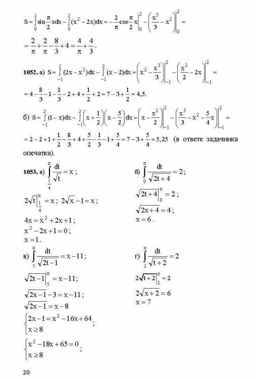 анализа гдз начале по задачник алгебре и